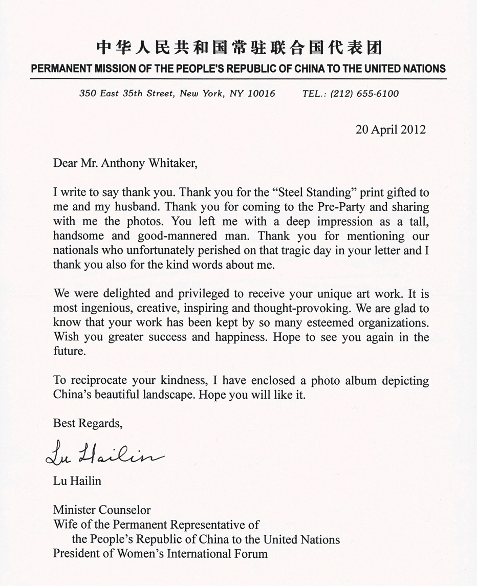 How to write an application letter 9/11 heroes